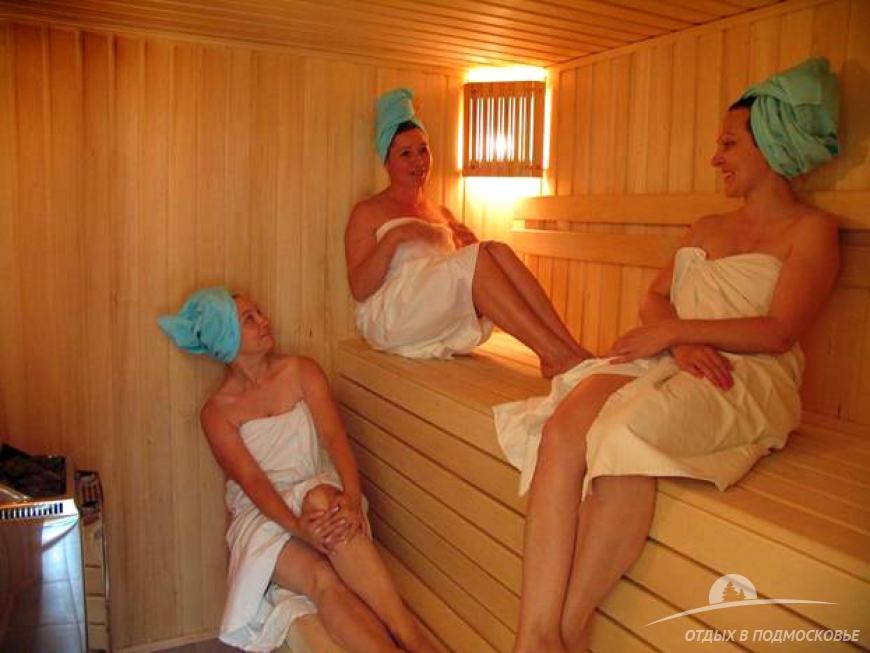 бизнес баня в сочи снять на новый год сведений) Доктринальной основой