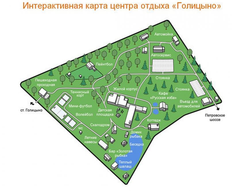 схема территории.png
