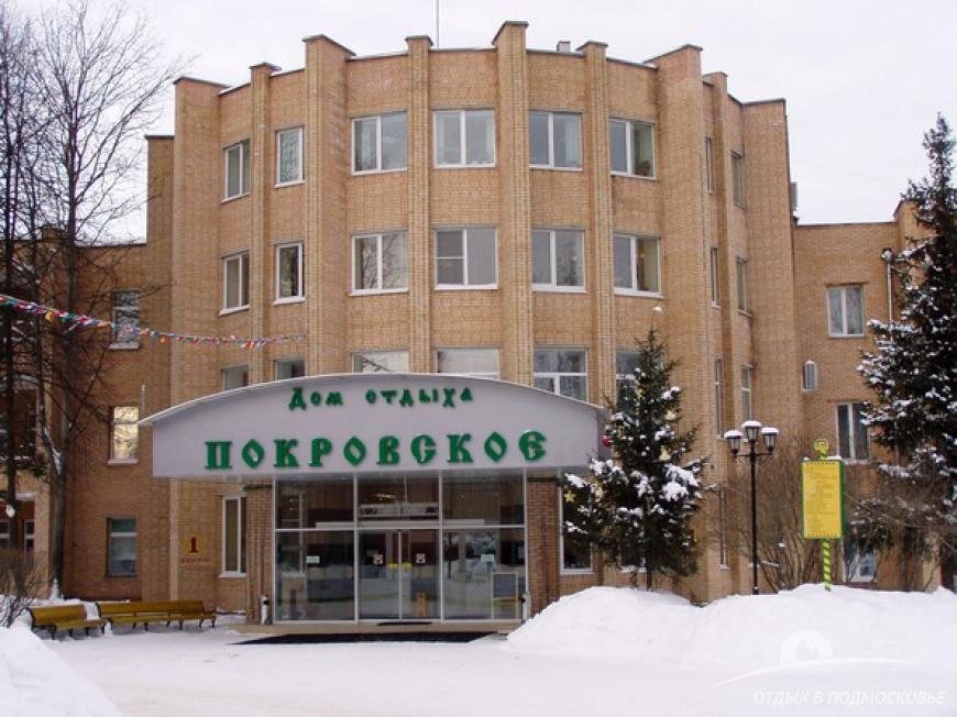 Профессиональные праздники силовых структур россии