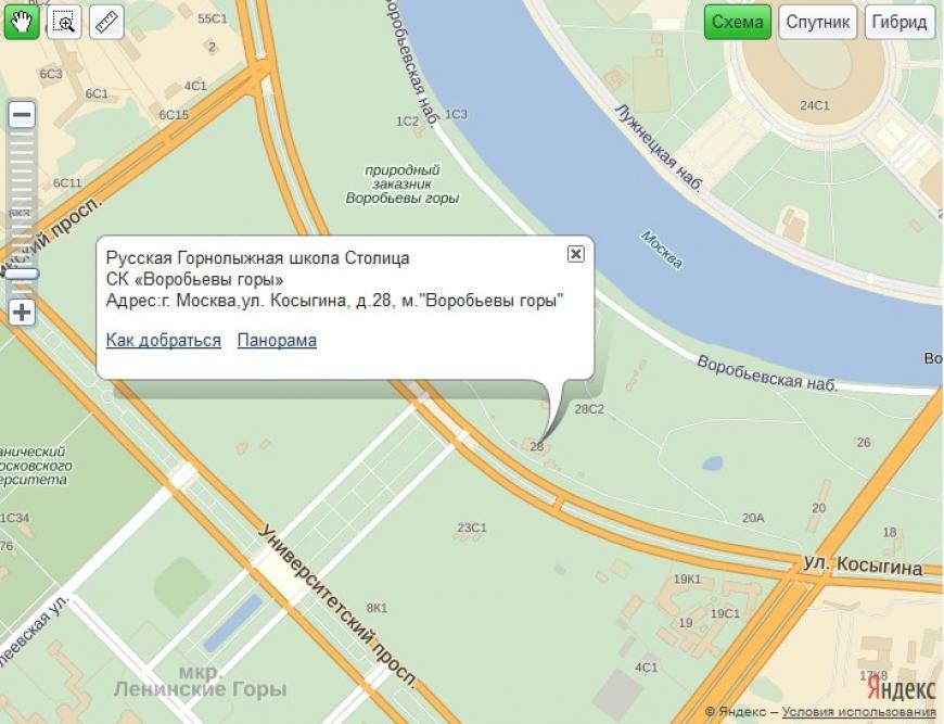 карта метро москвы метро воробьевы горы снять каартиру взаимосвязи